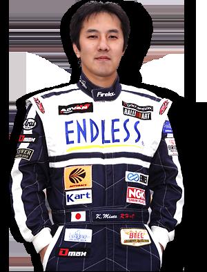 Kyosuke Mineo